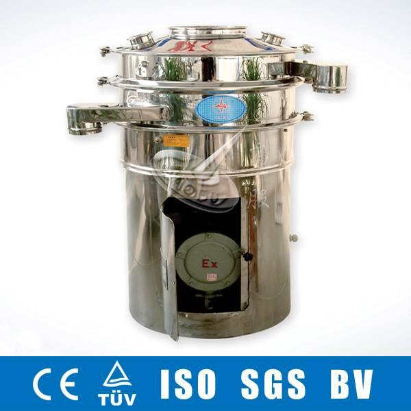 medicine powder vibration sieve--Gaofu vibration machine