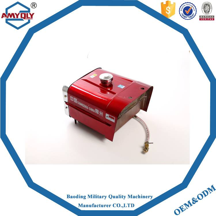 Agricultural Engine Parts Fuel Tank With Cap Manufactures Sale