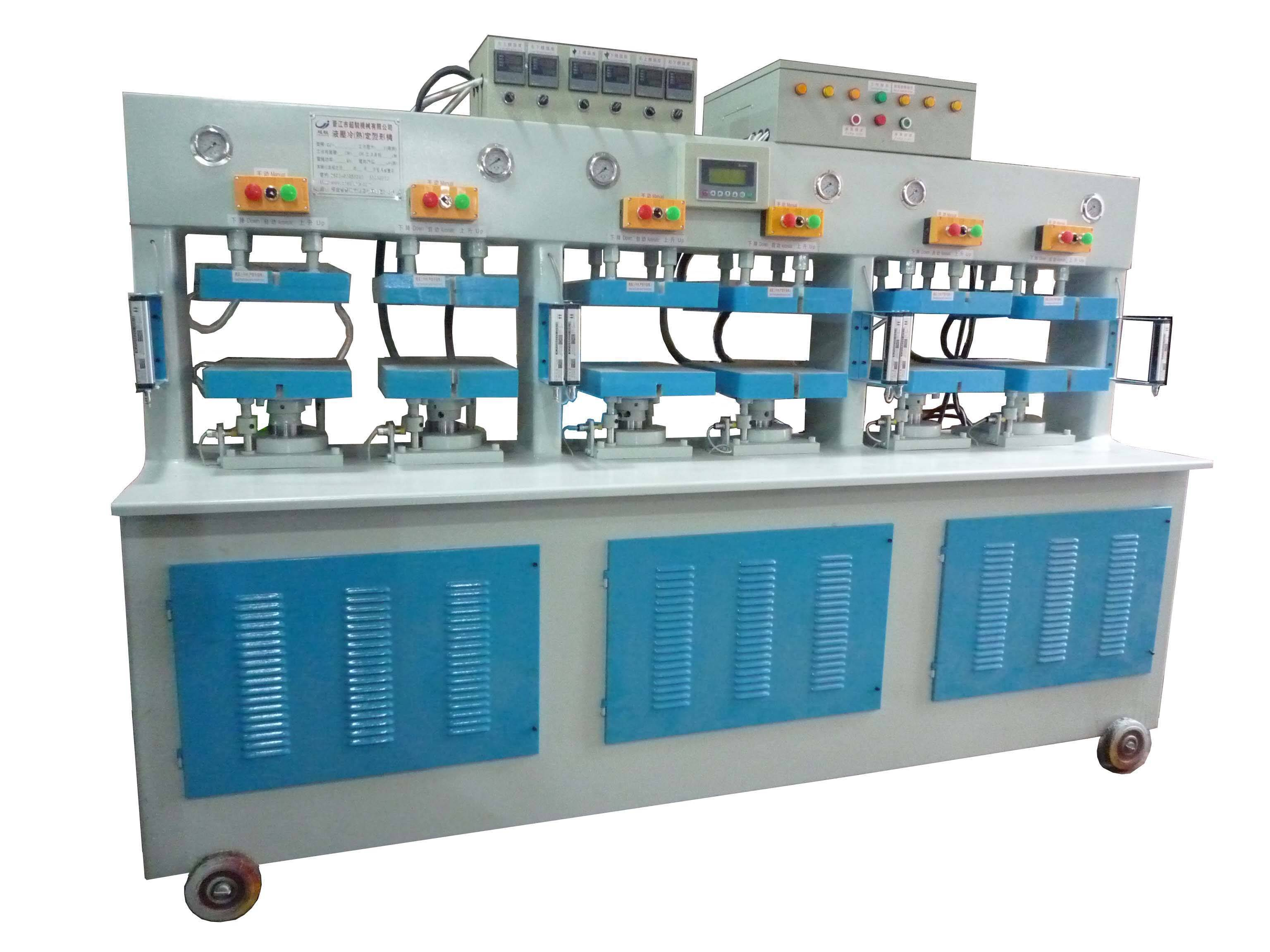 Shoes insole making machine