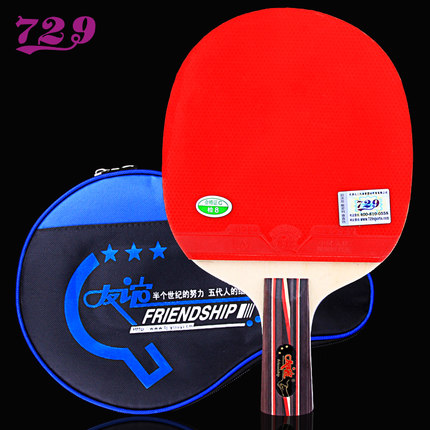 729 Friendship three star table tennis rachet