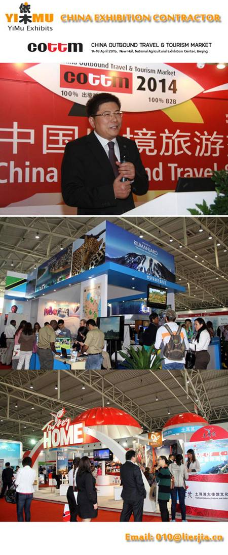 Exhibition Booth Contractor in CHINA OUTBOUND TRAVEL & TOURISM MARKET