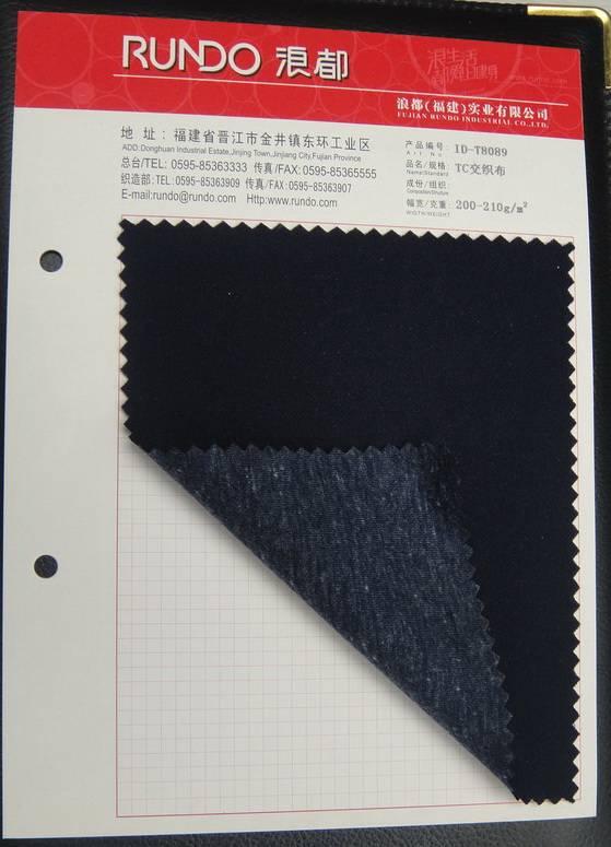 TC cross weave fabric used for sportswear