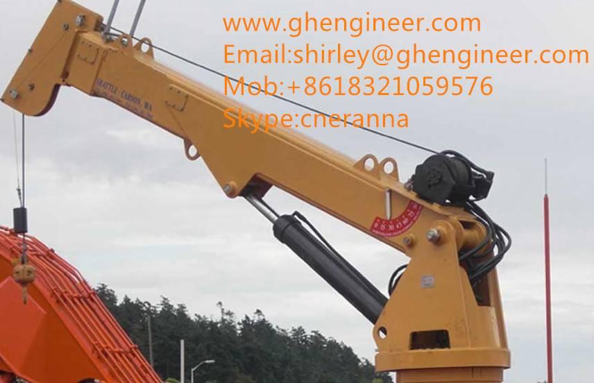 2.1T/7.73M Hydraulic Telescopic Boom Marine Crane