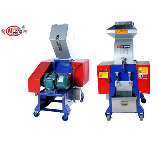 Industrial crusher can crusher bottle crusher for sale