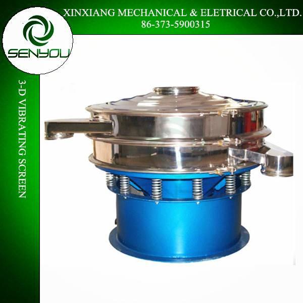 Gold supplier SENYOU industrial vibraing sieve