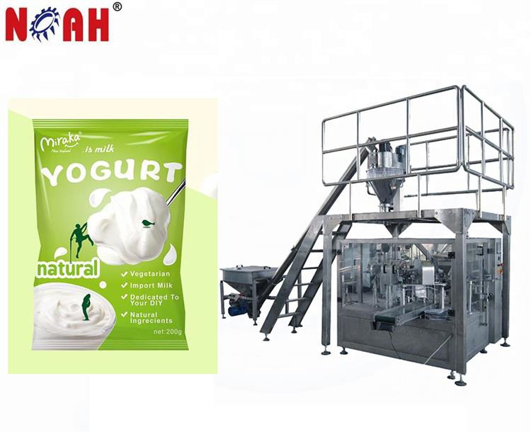 GLG-300 Auto Weighing and Packing Machine for food chemical medical pharmaceutical industry