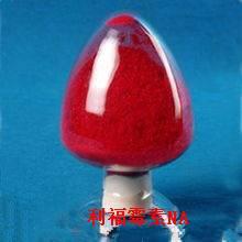 Rifamycin Sodium (Rifamycin SV Sodium)
