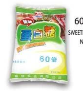 sweetening subsititution