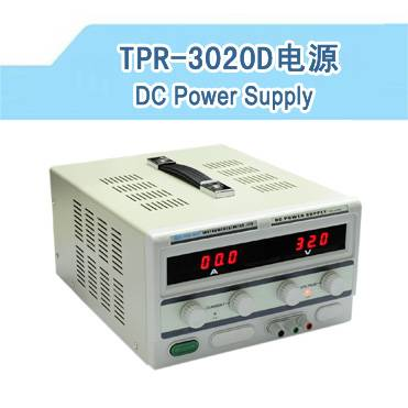 30V/20A DC Power Supply TPR-3020D