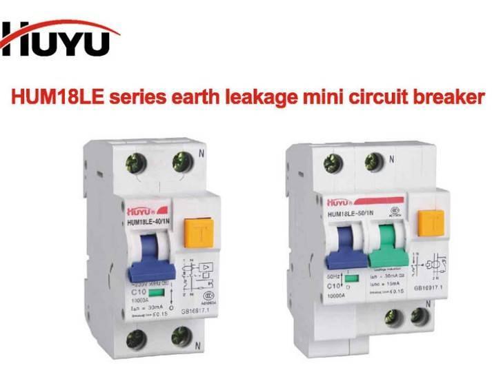 HUM18LE Series Earth Leakage Mini Circuit Breaker