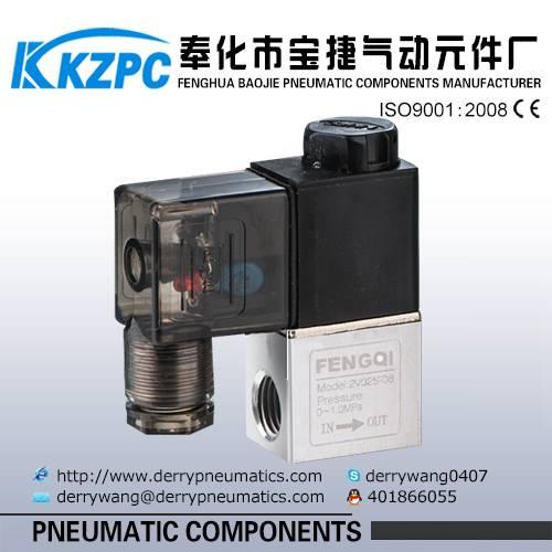 DC 12V 2/2 Electric Solenoid Valve Aluminum valve 2v025-08