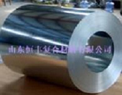 aluminum zinc silicon coated plates