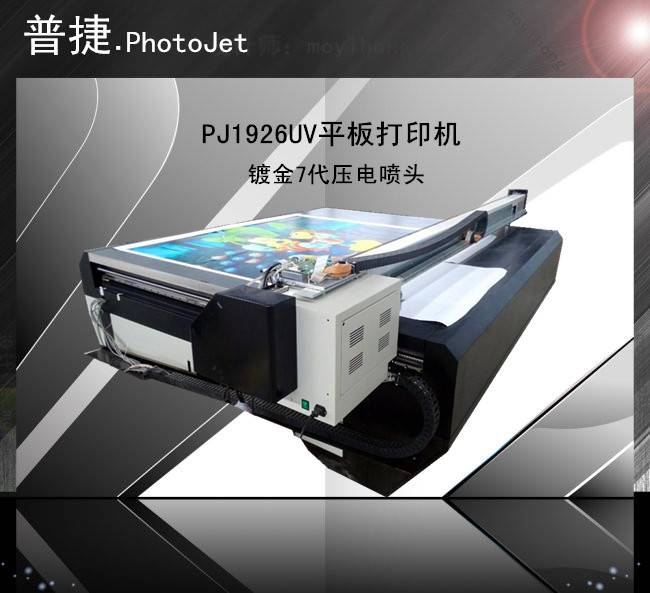 Eco solvent flatbed printer /UV led printer for cermaic printing