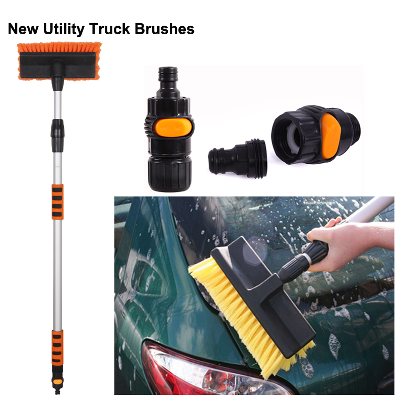 Bi-level Telescopic water feed car wash brush