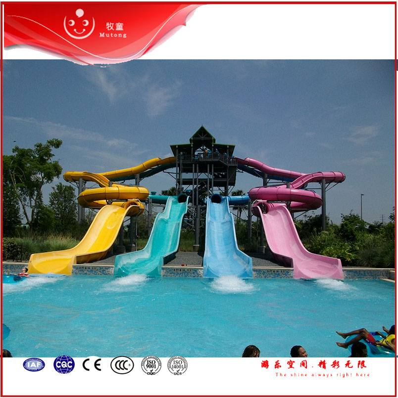 Four colourful slide for children on sale