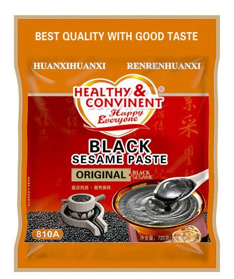 Instant Black Sesame Powder