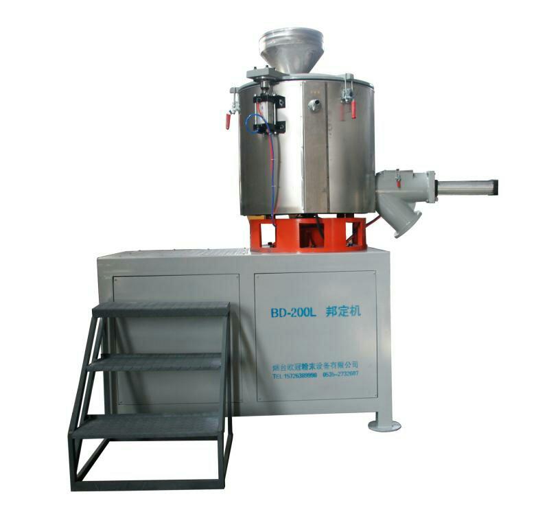 powder bonding machine
