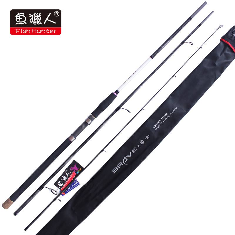 Carbon Fishing rod/Brave II/Spinning/3.35m/M/wholesale
