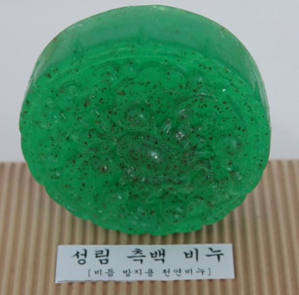 Chuk-baek (arborvitae) soap