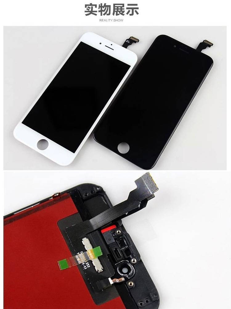 China wholesale LCD for iPhone 6