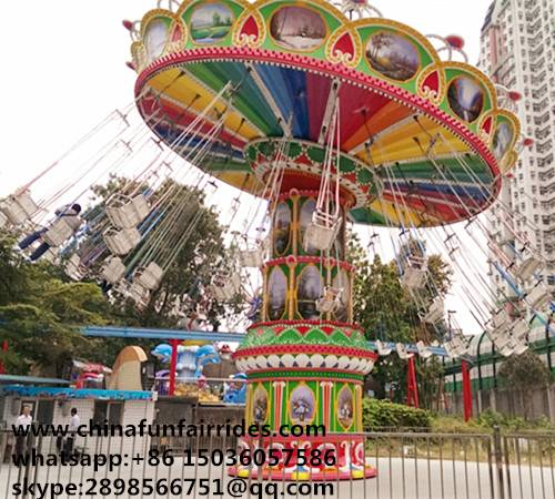 the most popular amusement park rides mini flying chair with