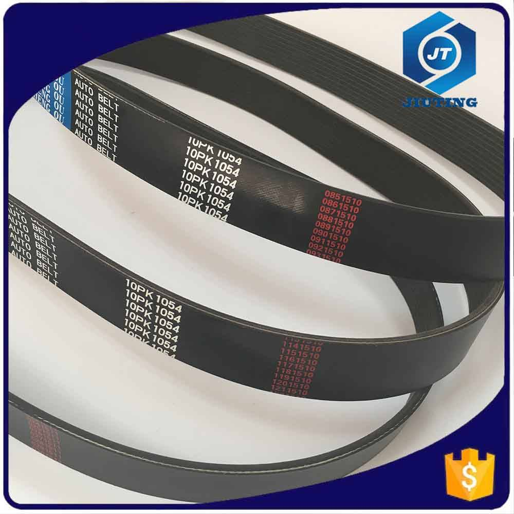 New style cheap price 6pk belt Ribbed belt