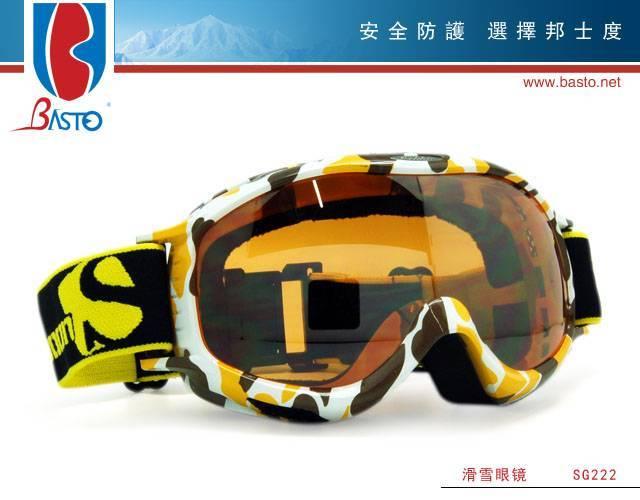 ski goggles, snow  goggles, sports glasses