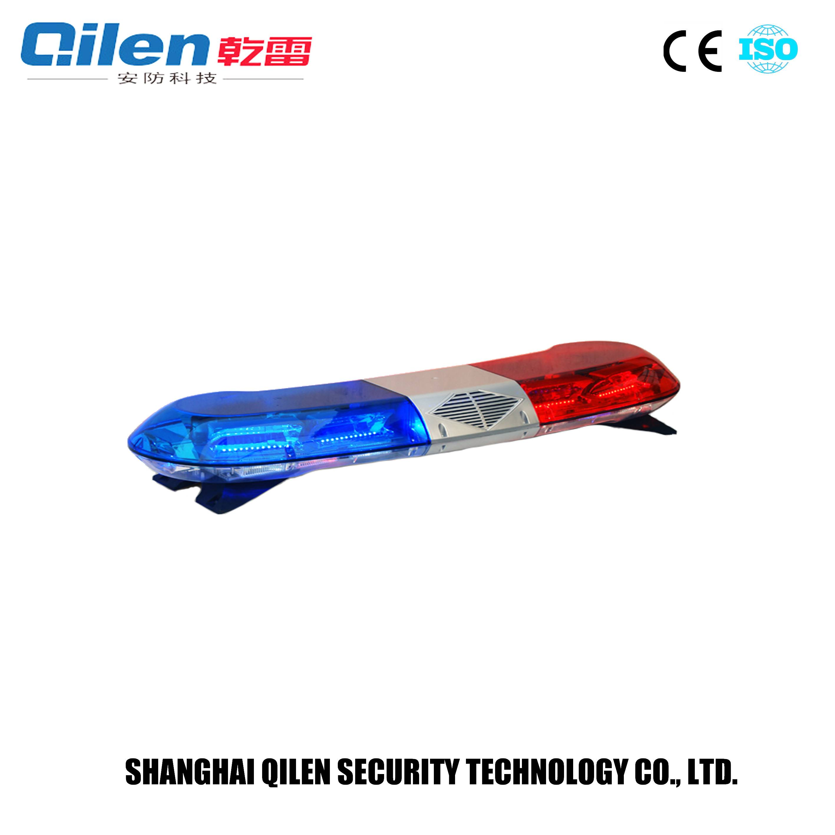 police/ambulance/fire truck emergency lightbar