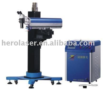 Crane-type laser welding machine