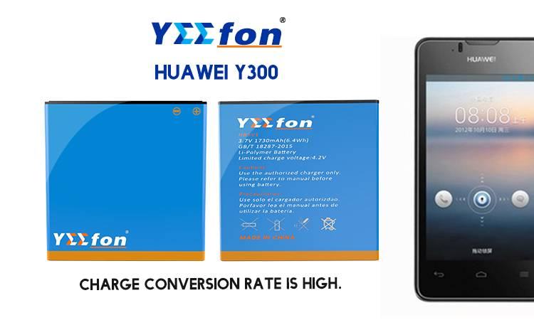 YEEFON Brand Battery For HUAWEI Battery Y300 Y516 Y535C Y500 G350 T8833 Cell Phone HB5V1 Li-ion Batt