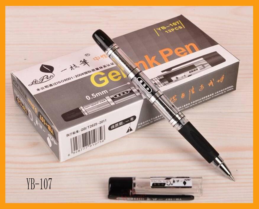 Cheap promotional/school/office supply gel pen