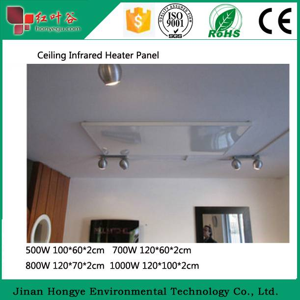 Home Decorative Infrared Radiant Ceiling Heater with High Wall Mounted