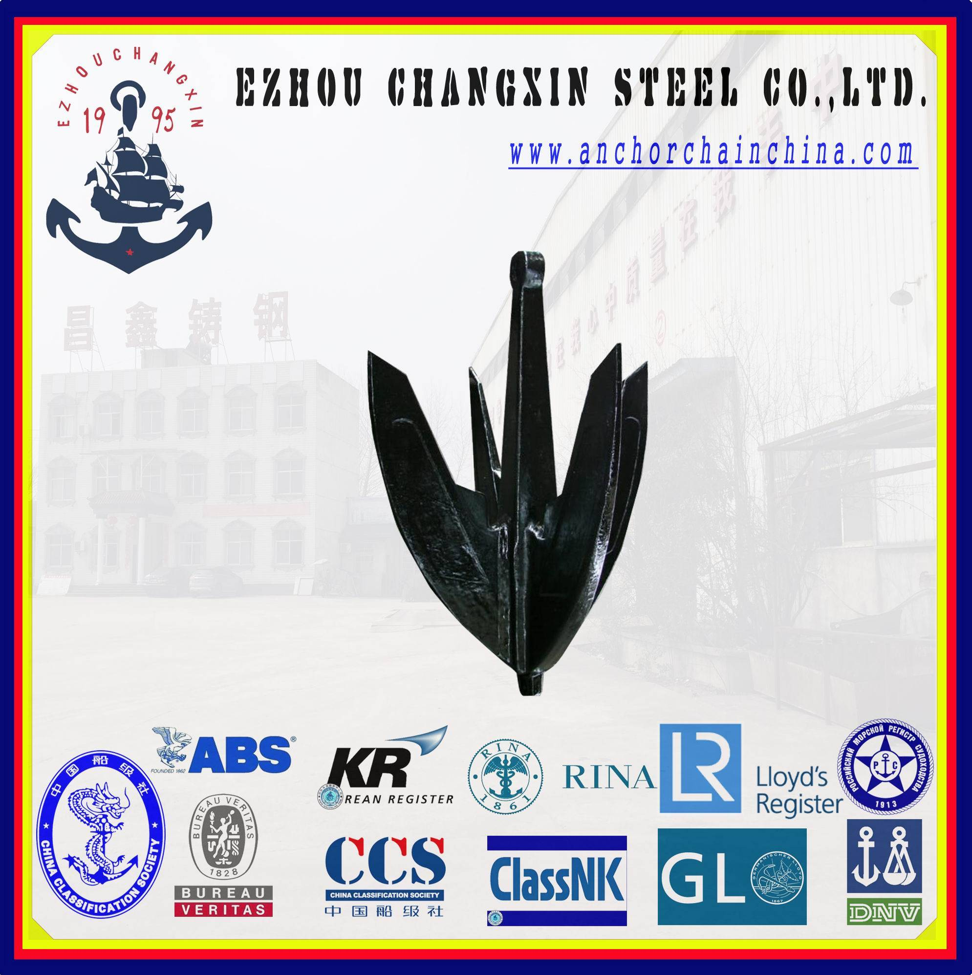 The worldsale anchor service steel four claws anchor    with delivery quickly