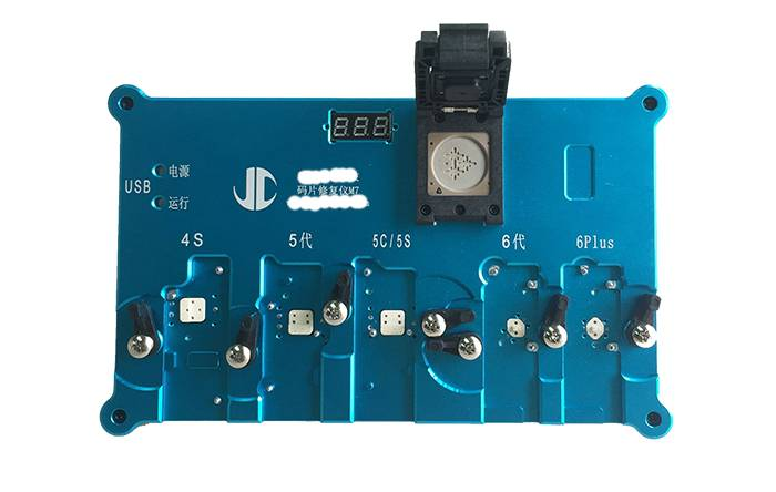 iphone 4S 5 5C 5S 6 6P imei chip programmer All-in-one machine.