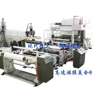 Extrusion casting film lamination machine