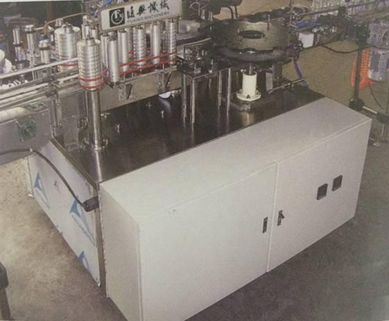 Opp Hot Melt Labeling Machine