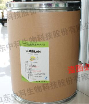 Curdlan gum , natural food ingredient stabilizer , Thickener