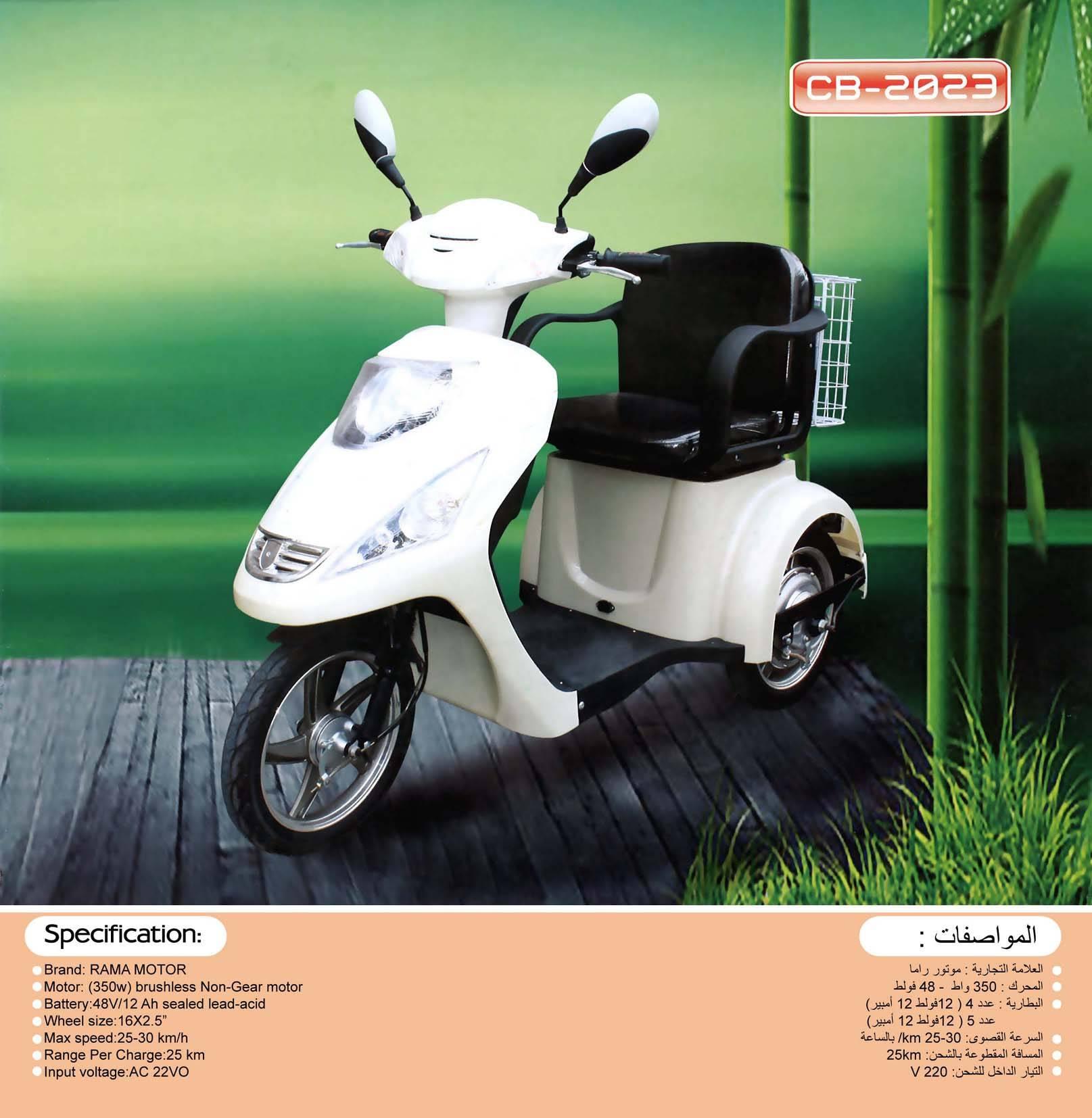 350 watt electric wheelchair