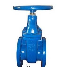gate valve,cast or ductile iron vlave,din standard, Brass/bronze Seal,high pressure,fluid and hydran
