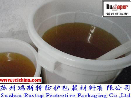 VCI anti-rust liquid