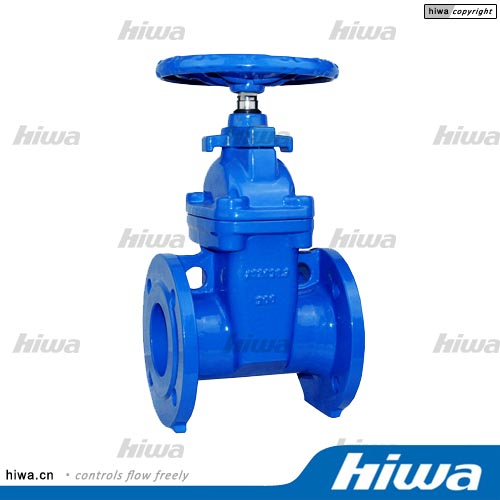 AS 2638.2 non-rising stem resilient seated gate valve