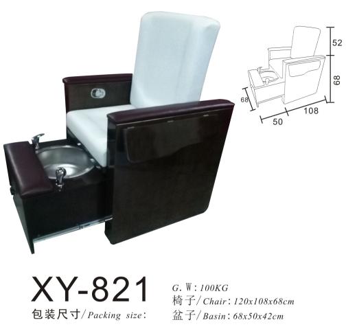 Classic Salon Spa Pedicure Chair Foot Massage XY-821A