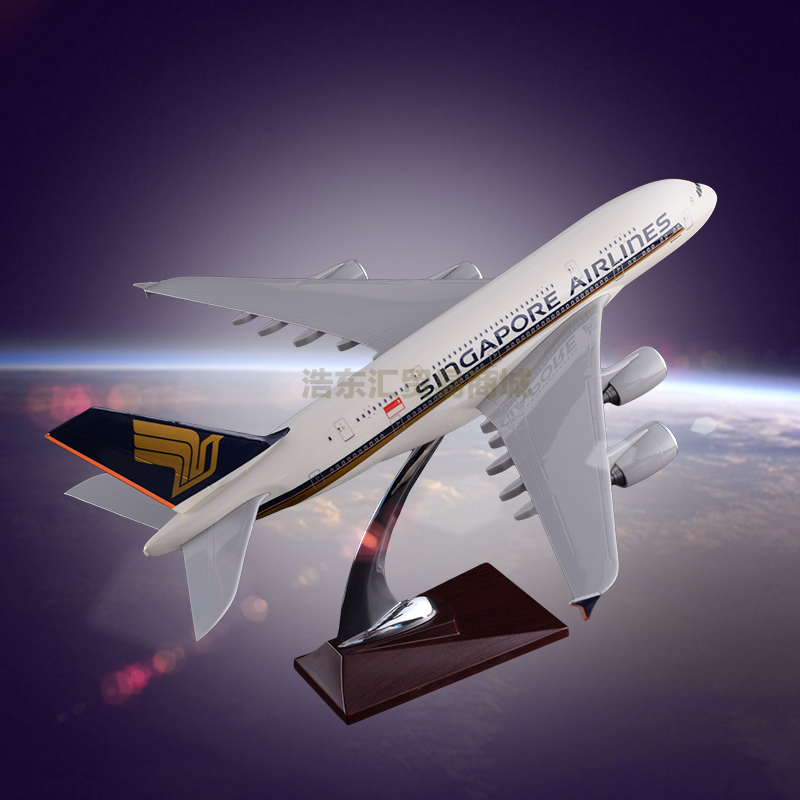 Display Aircraft Model OEM Airbus 380 Singapore Airlines Resin Engine Blade Hollow Design Manufactur