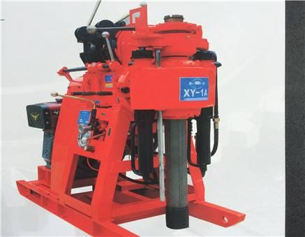 Hydraulic Drilling Rig  XY-1A