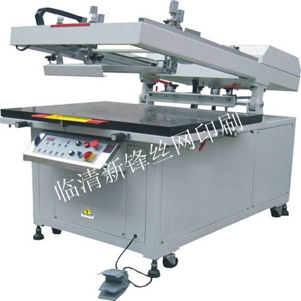 Cosmetics box packaging printing machine