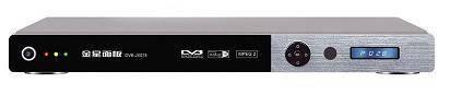 SD DVB-S Dongle / Decoder for Asia Thaicom 5 (78.5E) Truevisions Irdeto2 Digital Satellite Receiver