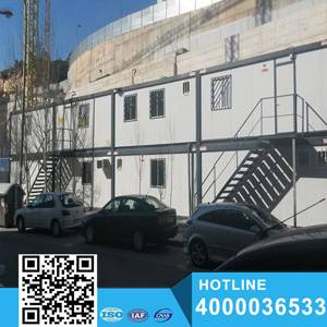 Modern Style Container House/Movable Living House