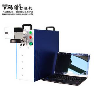 Portable Metal Fiber Laser Marking Machine Price Up 30% Cost Saving
