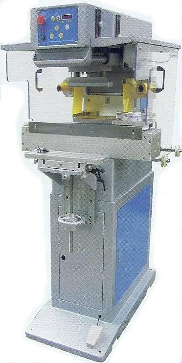 Side Way Sealed Cup Pad Printer