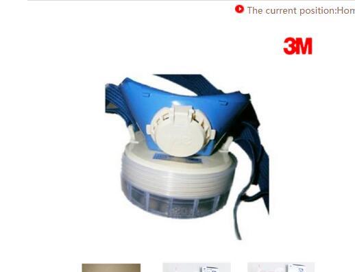 3M 7400 gas mask